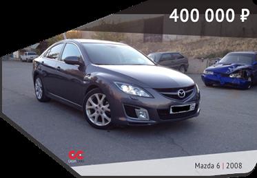 Купить авто в ломбарде в волгограде автосалон тесла авто в москве официальный сайт